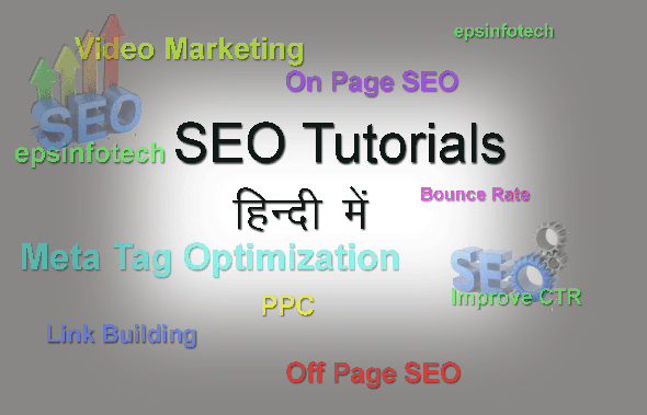 SEO Tutorials in Hindi