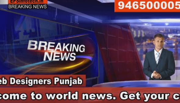 Free Website job training in Punjab