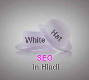 White Hat SEO in Hindi